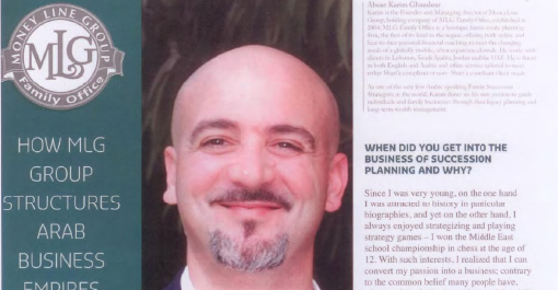 Karim Ghandour Featured in Capital Business Magazine